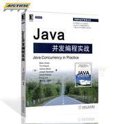 Java并发编程实战   9787111370048