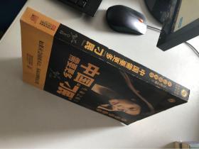 """社会能见度:中国需要更多""""刁民"""""""