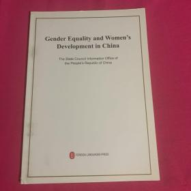 Gender Equality and Women's Development in China