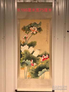 画家张大千绘画荷花图一副,画工精细,下笔苍劲有力,线条优美,绘画栩栩如生,品相完整如图,尺寸见图