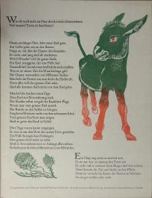 德国木刻《驴子与花》