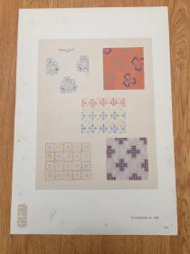 1924年-1927年间日本印刷《彩华》之【春日权现灵验记文样】八开活页图版一幅,木版彩印浮帖图