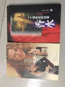 《告诉我 你的梦》《一个谋杀犯的故事 香水 》2本合售
