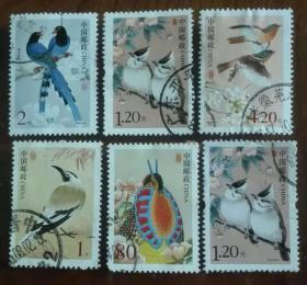 鸟 信销邮票+