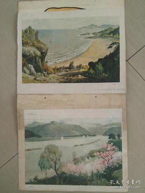画片,剪贴画,【富春江】于长拱作,【海边】王德威作上海人民出版社,1961年,名人剪贴画和一张明信片一共大小9张,都是贴在纸板上,一共两张纸板,五六十年代,