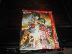 游戏光盘:小李飞刀 --技武群雄(1PC  DVD)