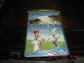 游戏光盘:热血江湖(1PC  CD)
