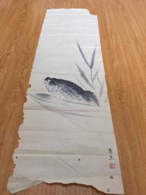 清后期日本圆山派画家【圆山应立】手绘《鲤鱼图》一幅