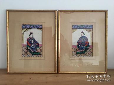 清代 皇帝皇后肖像 外销水彩画 通草画 超大尺寸原框