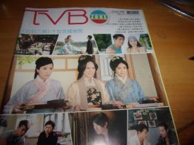 TVB 周刊 788