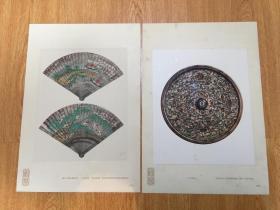 1924年-1927年间日本印刷《彩华》之【桧扇绘文样】【御物 螺钿圆镜背文样】八开活页图版两幅