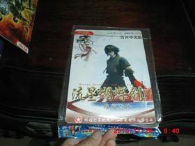 游戏光盘:流星蝴蝶剑 IV  雄霸武林(1PC  DVD)