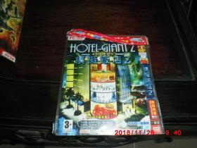 游戏光盘:模拟饭店 2(1PC  DVD)