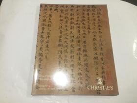 佳士得1995年中国古代书画拍卖图录