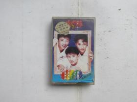 磁带:小虎队《星星的约会》