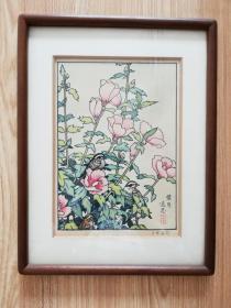 花鸟十二月 叶月 吉田远志 Franklin画廊 1982
