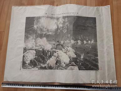 清代时期明治27年甲午战争 威海卫炮台军舰战斗图 军事宣传画收藏