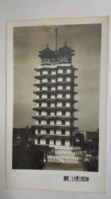 郑州二七大罢工纪念塔照片