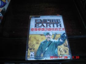 游戏光盘:地球帝国3 霸权的艺术