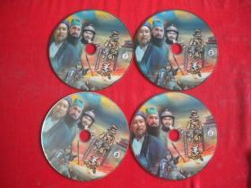 《三国演义》,DVD4张,北京音像出品10品,N306号,影碟