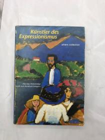 Kunstler des Expressionismus——ahlers collection