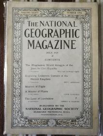National Geographic July 1919 国家地理杂志 1919年7月号 原版进口 品佳包邮