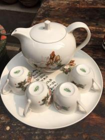 孙悟空三打白骨精 茶壶 茶杯 茶盘 一套六大件 文革瓷器  怀旧茶杯