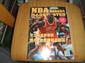NBA 美国职蓝画刊  创刊号