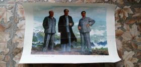 【时代宣传画】八开[30.5*26.3cm]毛主席、周总理和朱委员长 (油画)