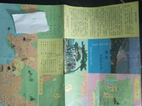 青岛最新游览图