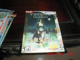 游戏光盘:吸血鬼猎人