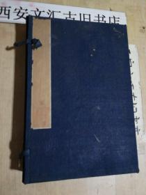老线装书函套1个27.5X18.5X5CM