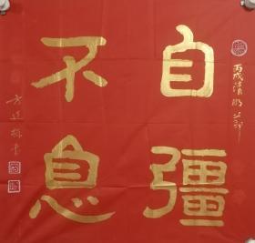 方廷栋,男,1925年生,汉族,高级讲师.1953年毕业东北师范大学中文系,现为吉林省书法家协会会员,中国林业书法家协会会员,吉林省老年书画研究会顾问。