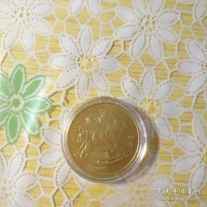 2014年马生肖贺岁纪念币(单枚)