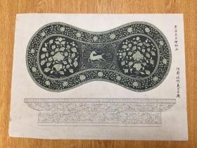 民国日本印刷《侯爵所藏黑漆青贝绘轴盆》一张