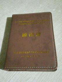 铁道兵文化丛书·难忘铁道兵:上海松江籍铁道兵战友回忆录