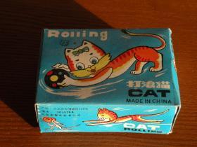 80年代 北京玩具厂铁皮发条玩具 打滚猫 全新库存