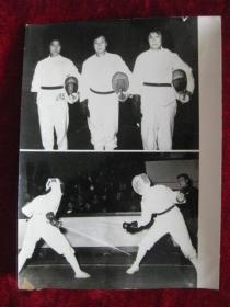 击剑老照片   三位女子击剑合影照及比赛场面      照片长20厘米宽15厘米    B箱——9号袋