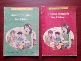 初中英语练习册第一,二册,初中英语1992-1994年1版