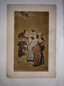 送刻丝瑶池献寿图画片  东北博物馆编印