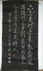 陈谦书法拓片钤朱印一方,尺寸66*33.8CM。