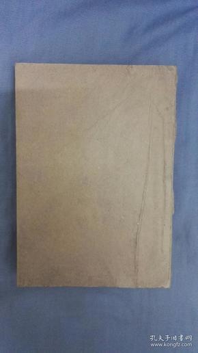 珍贵1952年陆定一藏书:《文物参考资料》四册合售,钤陆定一藏书印!