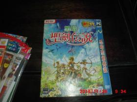 游戏光盘:黑暗圣剑传说