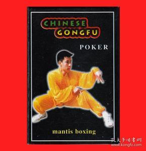中国功夫扑克【B】外文版