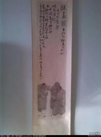 馬波生 人物畫精品