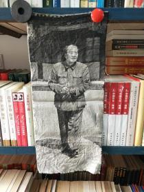 毛主席全身丝绸像 55.3*25公分