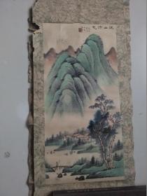 【深山访友.一九八零年元月写于津金海 手绘:王金海】