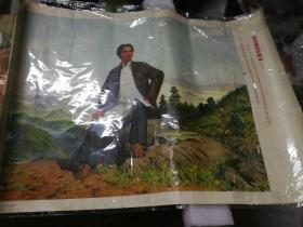 毛主席在井冈山宣传画
