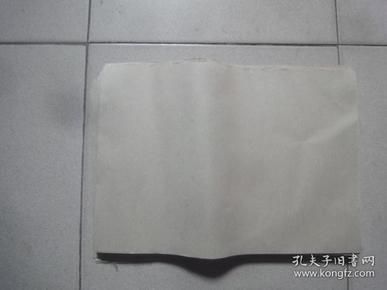 老纸(158张)〔规格:38cm×28cm〕