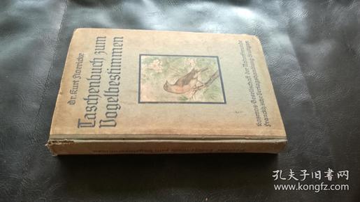 dafchenbuch sum dogelbeftimmen(1920年德语关于鸟类的书)